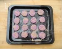 紫薯芝麻餅的做法圖解11