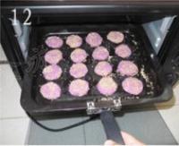 紫薯芝麻餅的做法圖解12