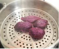 紫薯芝麻餅的做法圖解3