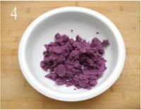 紫薯芝麻餅的做法圖解4