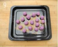 紫薯芝麻餅的做法圖解9