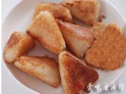 五花肉燒粽子的做法圖解4