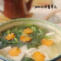 青菜豆腐湯的做法