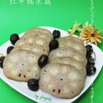 紅棗糯米藕的做法