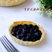藍莓派的做法