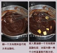鬆露巧克力的做法圖解2