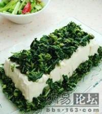 香椿拌豆腐的做法圖解5
