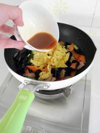 木須肉的做法圖解6