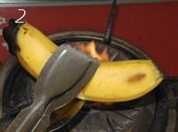 烤香蕉的做法圖解2