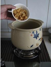 酸蘿卜老鴨湯的做法圖解4