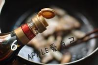 紅燒肉燒蛋的做法圖解11
