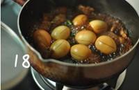 紅燒肉燒蛋的做法圖解21