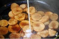 醬燜杏鮑菇的做法圖解4