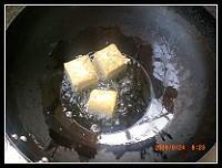 鏡箱豆腐的做法圖解3