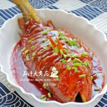 茄汁大黃花魚的做法