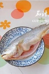 茄汁大黃花魚的做法圖解1
