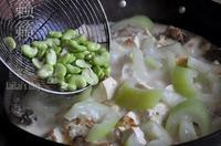 蠶豆米煮江鯰的做法圖解8