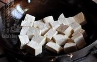 蠶豆米煮江鯰的做法圖解2