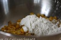 玉米烙的做法圖解2