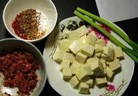 麻婆豆腐的做法圖解3