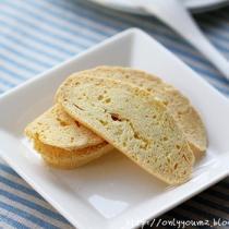 杏仁脆餅的做法