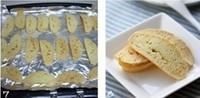 杏仁脆餅的做法圖解4