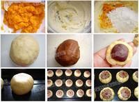 南瓜酥的做法圖解1