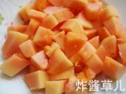 木瓜椰汁西米露的做法圖解1