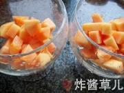 木瓜椰汁西米露的做法圖解7