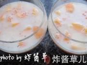 木瓜椰汁西米露的做法圖解9