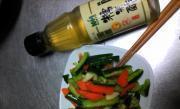 涼拌小黃瓜的做法圖解3