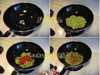 毛豆紅椒炒肉絲的做法圖解3