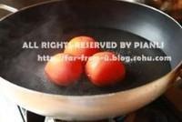 番茄菜花的做法圖解2