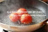 番茄菜花的做法圖解3