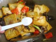 家常豆腐的做法圖解10