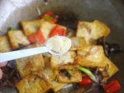 家常豆腐的做法圖解11