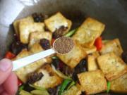 家常豆腐的做法圖解8