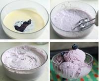 藍莓冰激凌的做法圖解3