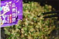 藜麥拌香椿的做法圖解8