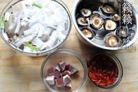 香菇枸杞雞腳湯的做法圖解2
