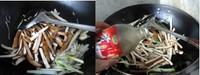 蔥香豆腐乾的做法圖解3