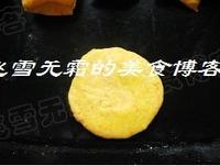 南瓜豆沙包的做法圖解4