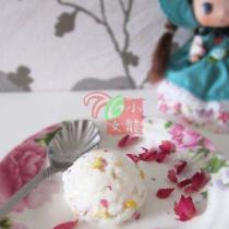 花香酸奶冰激凌