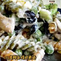 雙豆鮮蔬螺絲義麵