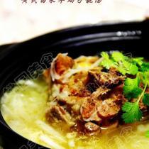 黃芪白菜羊蠍子靚湯