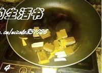 小炒圓白菜的做法圖解4
