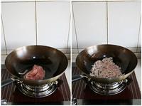 魚香肉絲的做法圖解3