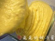 酸奶油杏子冰激凌的做法圖解10