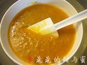 酸奶油杏子冰激凌的做法圖解6