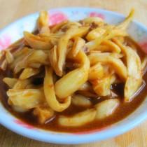 麻醬杏鮑菇的做法